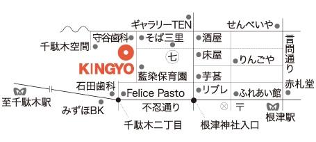 kingyoMap.jpg
